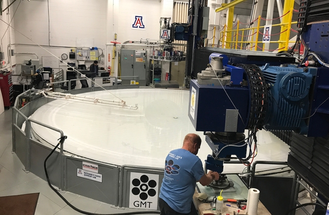 UA Mirror Lab